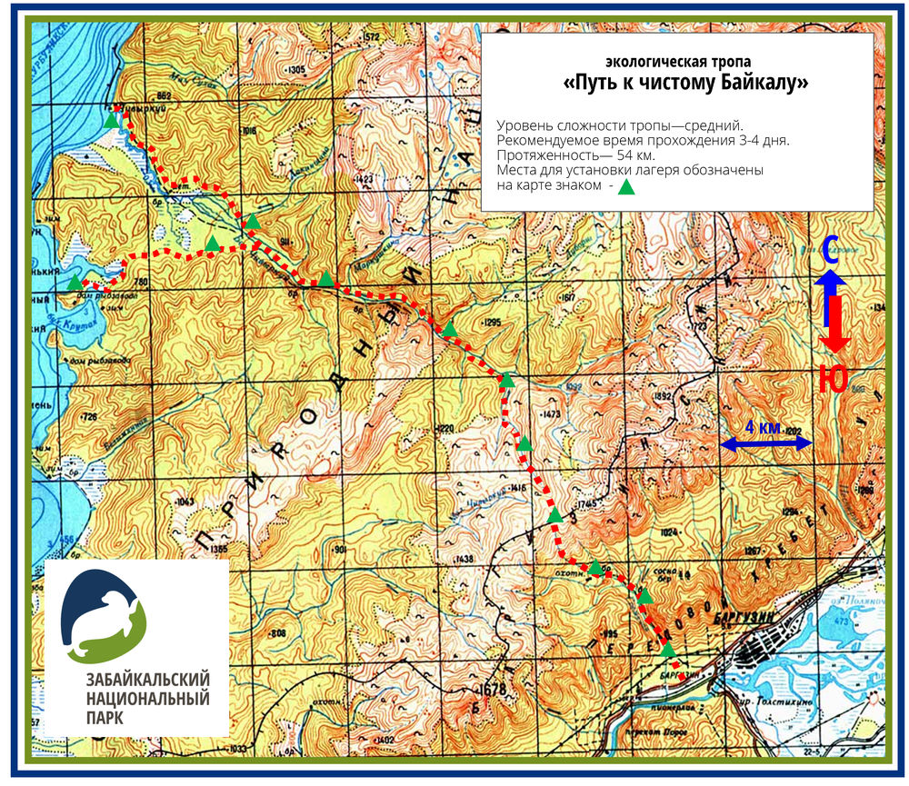 Баргузинский заповедник Где находится фото климат природная зона озера животные географическое положение на карте