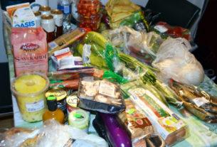 неликвид продуктов питания